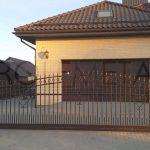 Stumdomi vartai
